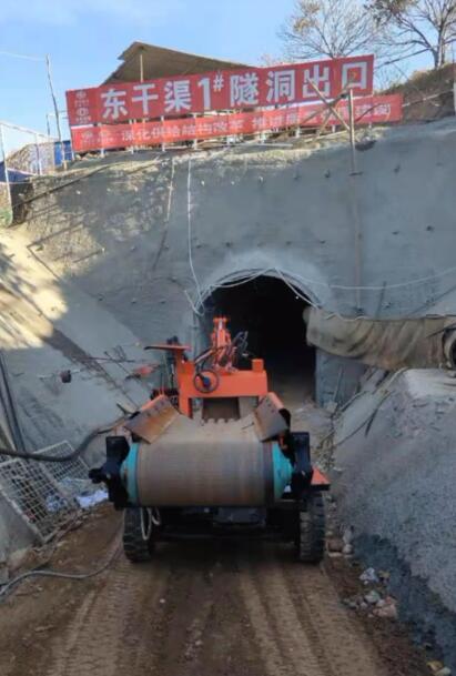 隧道施工扒渣机